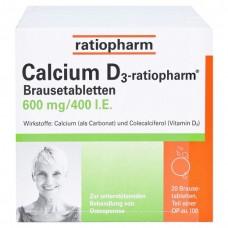 Кальций Д3-ratiopharm таблетки шипучие 600 мг/400 МЕ 20 шт
