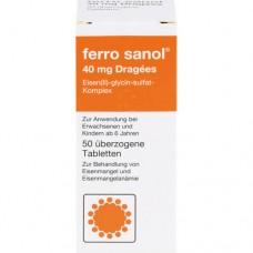 Ferro sanol железо 40 mg 50 таб, Германия