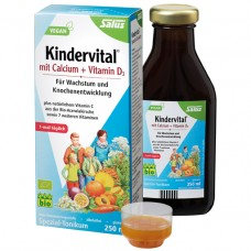 Мультивитамины для детей Salus Kindervital mit Calcium + Vitamin D3 250 мл, Германия