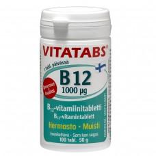 Vitatabs® витамин B12 Spearmint 1000 µg, 100 таб