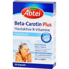 Купить бета-каротин B в СПб | Витамины из Германии