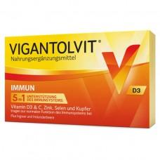 VIGANTOLVIT IMMUN комплекс витамин для иммунитета 60 табл, Германия