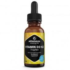 Vitamaze Витамины D3 + K2 50 мл